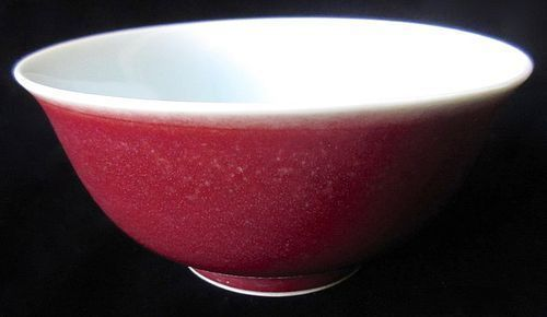 Antique Chinese Oxblood Porcelain Bowl
