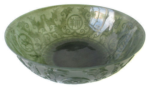 Chinese Jade Bowl Carved with Auspicious Symbols