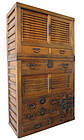 Japanese Antique 2-Section Gifu Choba Tansu