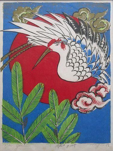 "Japanese Framed Print by Mayumi Oda ""New Year"""