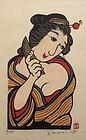 Japanese Framed Print by Yoshitoshi Mori