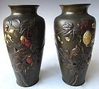 Antique Japanese Pair of Bronze Vases with Birds and Flowers