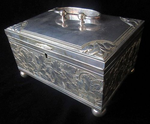 Antique Indonesian Silver Betel Nut Box