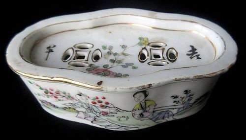 Antique Chinese Porcelain Cricket Cage