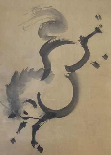 18th Century Japanese Zenga Horse Scroll