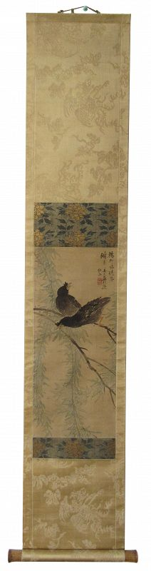 Antique Japanese Scroll Painting of Birds