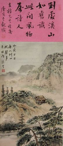Antique Chinese Landscape Scroll Painting