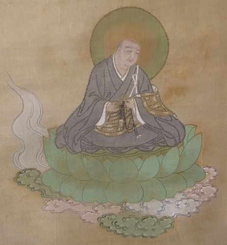 Rare 17th/18th Century Japanese Buddhist Scroll
