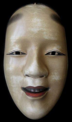 Japanese Noh Theater Mask w/ Tomobako