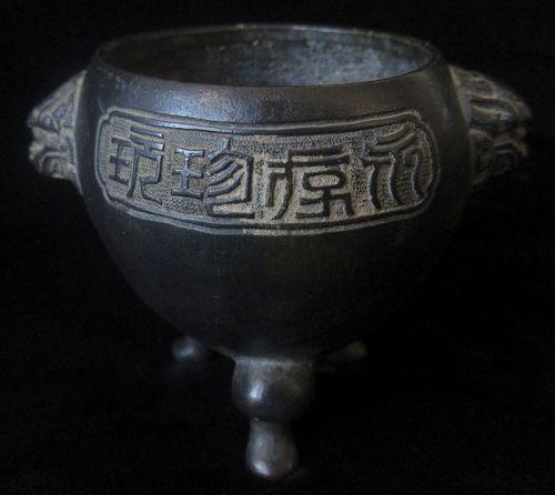 Antique Chinese Bronze Tripod Censer