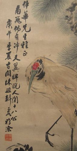 Antique Chinese Scroll Painting of Crane and Pine