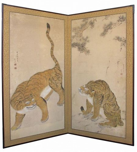 Korean Tigers Screen Painting