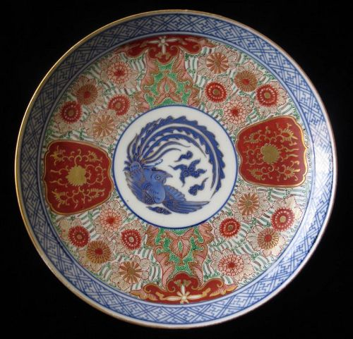 Antique Japanese Set of 7 Imari Plates