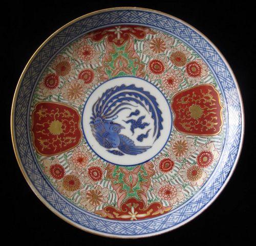 Antique Japanese Set of 7 Imari Plates