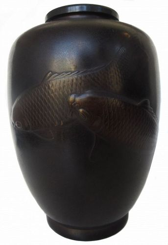 Antique Japanese Bronze Fish Vase with Signature