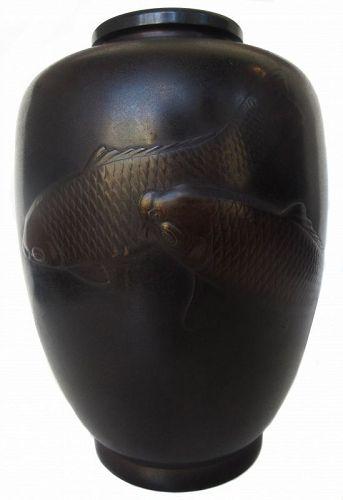 Antique Japanese Bronze Fish Vase with Signature
