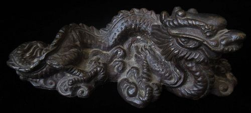 Chinese Dragon Scholar's Brush Rest