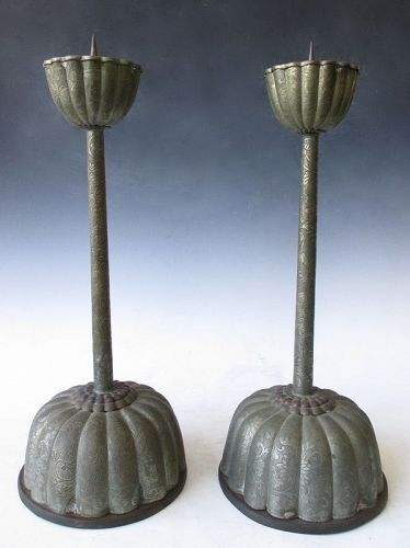 Japanese Antique Pair of Shokudai Candle Sticks with Chrysanthemums