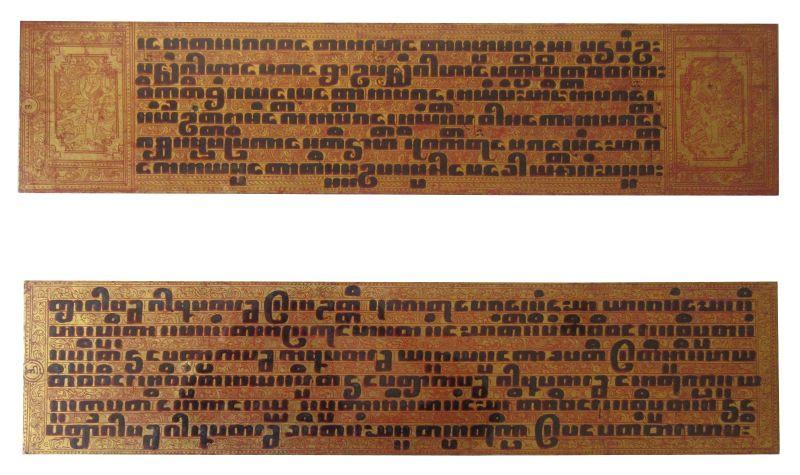 Antique Framed Pair of Gold Leaf Manuscripts