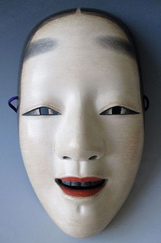 Japanese Noh Theatre Mask of Zo-onna