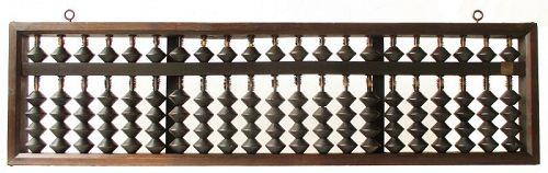Japanese Antique Soroban (Merchant's Abacus)