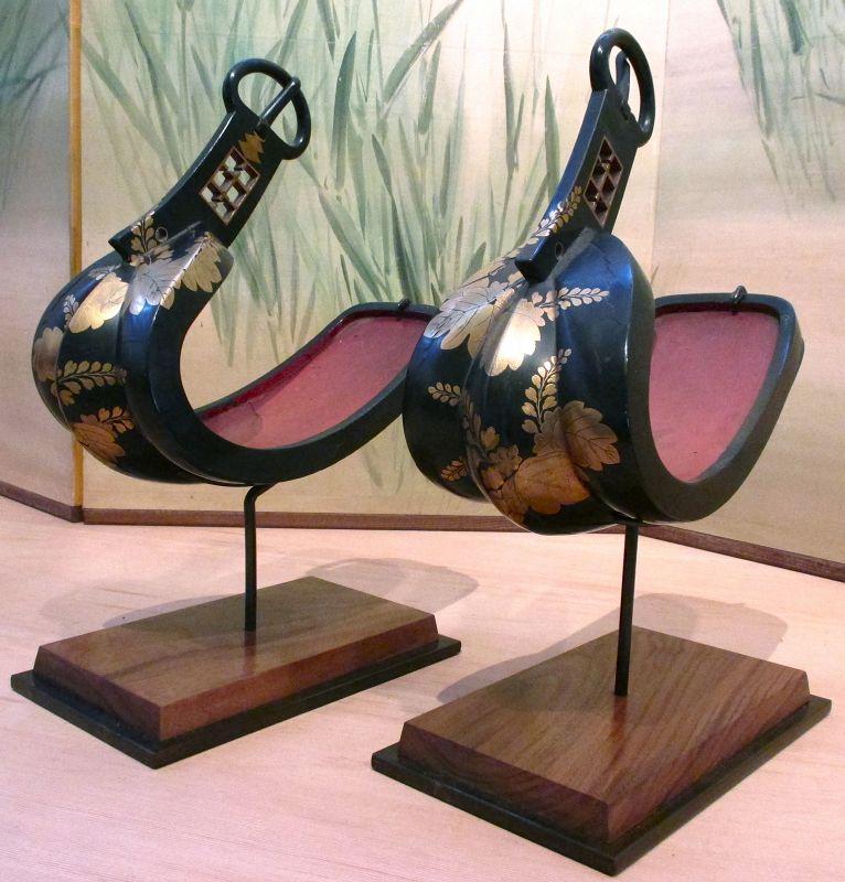 Japanese Antique Pair of Abumi (Stirrups)