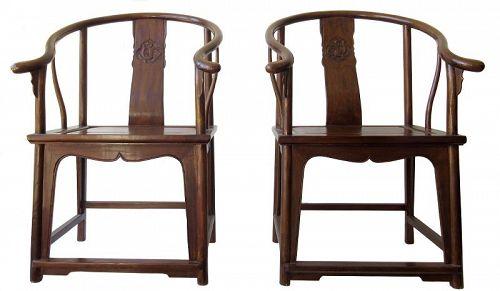Pair of Chinese Jumu Oxbow Arm Chairs