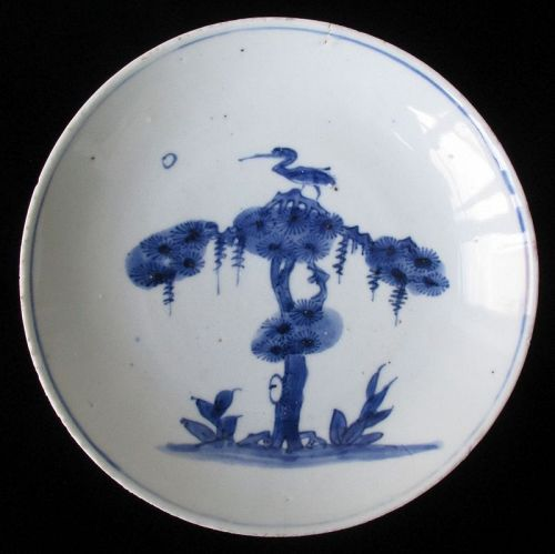 Ko-sometsuke Blue and White Porcelain Plate with Bird in Tree