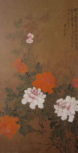 Antique Korean Silk Panel Painting of Peonies