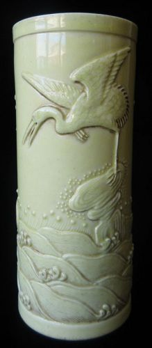 Chinese Porcelain Brush Pot with Crane