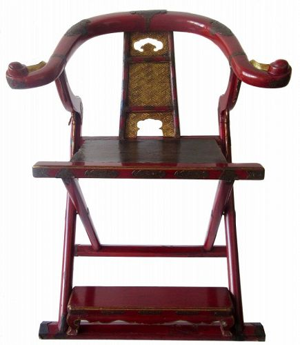 Antique Japanese Buddhist Abbott's Folding Chair