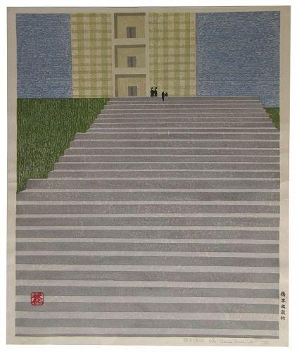 Japanese Okiie Hashimoto Print - Quiet B (Nagasaki)