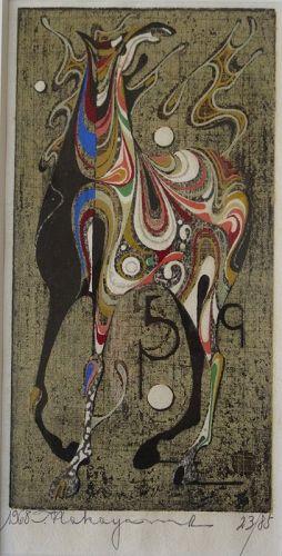 Japanese Nakayama Woodblock Print of Horse