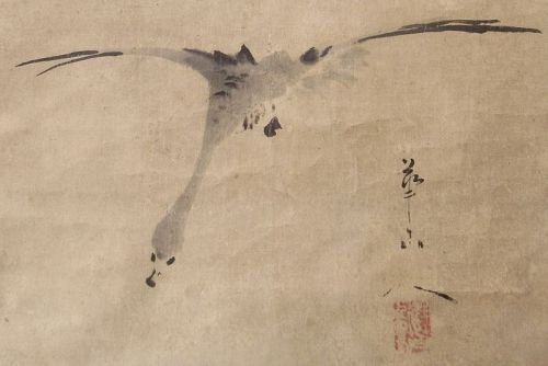 17th Century Japanese Flying Goose Scroll with Double Tomobako