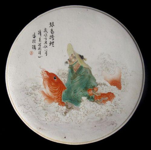 Antique Chinese Circular Porcelain Plaque