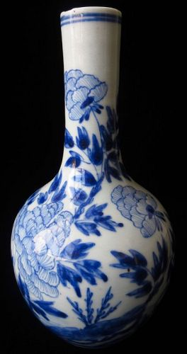 Antique Chinese Blue and White Vase