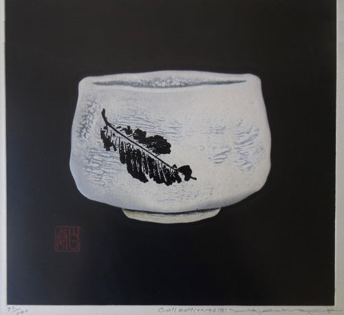 Japanese Framed Print by Haku Maki