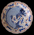 Antique Japanese Imari Fish Charger