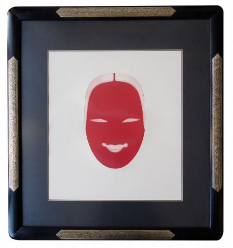 Japanese Framed Red Noh Mask Print