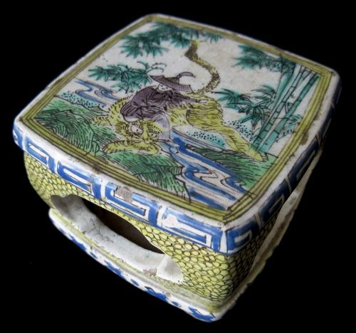 Antique Japanese Kutani Ware Porcelain Brush Rest