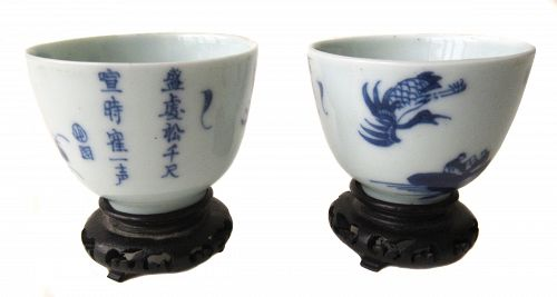Antique Chinese Pair of Blue and White Cups with Cranes