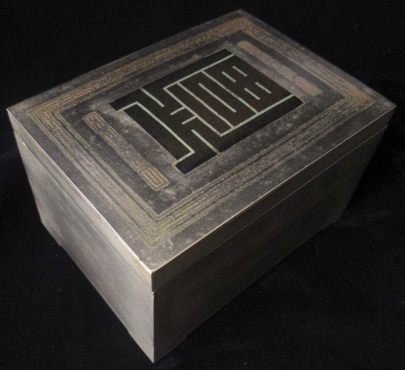 Antique Korean White Brass Box