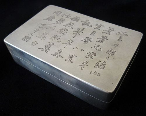 Antique Chinese White Brass Ink Box
