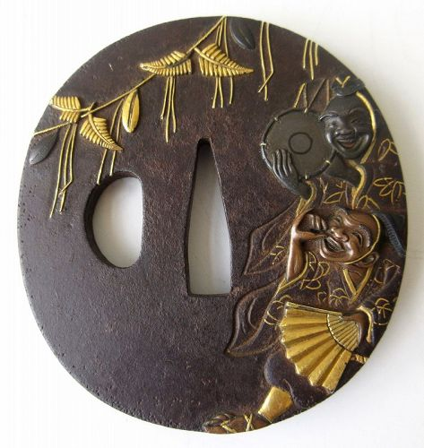 Antique Japanese Iron Tsuba
