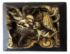 Antique Chinese Gilt Carved Qilin Panel
