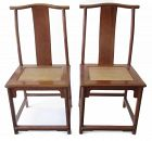 Chinese Pair of Huanghuali Official's Hat Chairs with Rattan Seats