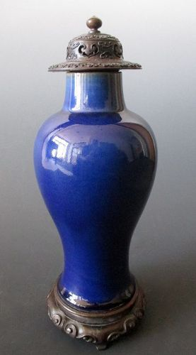 Chinese Antique Blue Glazed Monochrome Porcelain Vase