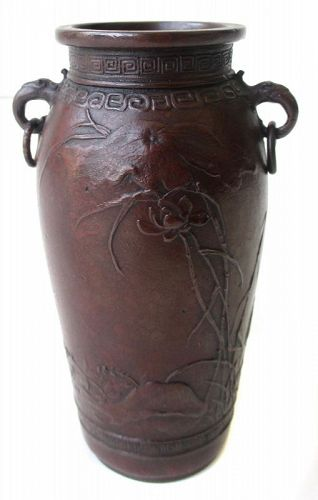 Japanese Bronze Vase with Lotuses