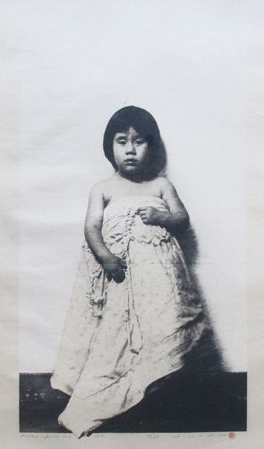 """Diary June 3rd '78"" Framed Print by Tesuya Noda"