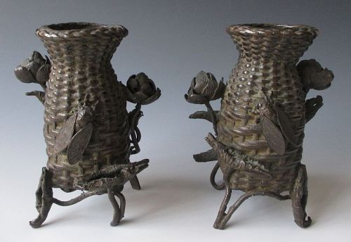 Japanese Pair of Bronze Basket Vases with Lotus Blooms and Cicadas